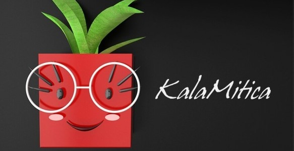 The KalaMitica blog is born!
